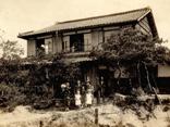 明治・大正期 家族舎の画像