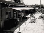 昭和期 当時の保育園の建物の画像