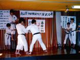 昭和期 少林寺拳法をする子ども達の様子