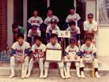 昭和期 野球のユニフォームを着た子ども達の記念写真