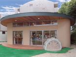 平成期 増築した南山ルンビニー保育園の園舎の外観の様子