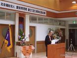 平成期 創立120周年記念式典の様子