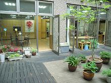 南山の郷 デイサービスセンターの写真