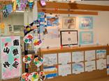 児童養護施設 南山寮の特徴の写真